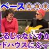 激安ギター/ベース プレイテック